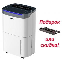 Осушувач повітря Zanussi ZDH-40L